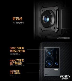 iQOO 8系列售价3799元起,全感操控带来电竞级体验