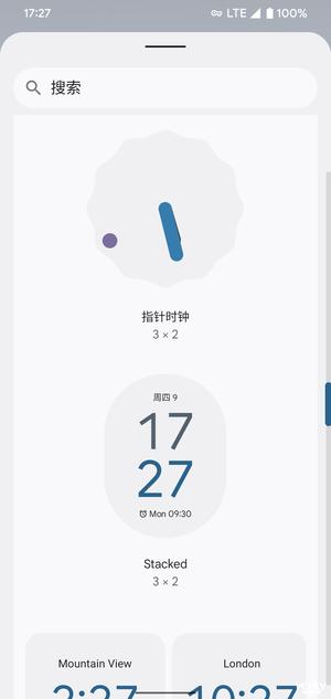 Android 12最后一个Beta版释出:小修小补