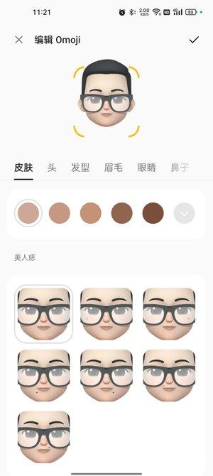 ColorOS 12推出虚拟形象,Omoji面面皆有型