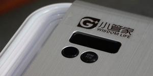 无线遥控 小管家风暖浴霸HYB-HW333T图赏
