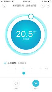 始于颜值忠于内涵 米家互联网空调体验评测
