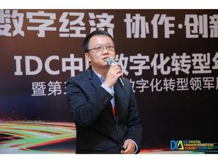 为数字中国建设保驾护航