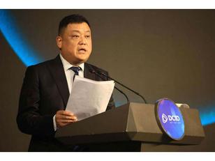 发展论坛在武汉举行