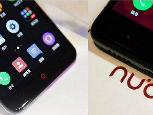 IT极热 努比亚告360手机N4侵权