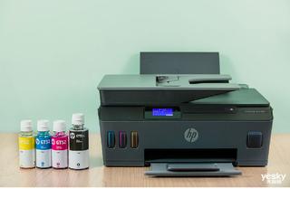 惠普连供打印机 新一代办公利器 让高效触手可及