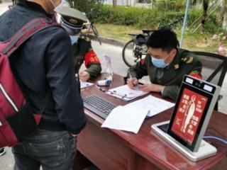 良田高拍仪助力预防疫情传播 社区居民出行登记有新招