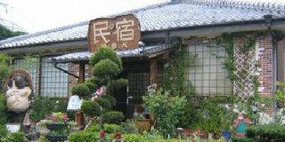 外国游客体验日本民宿的机会终于来啦