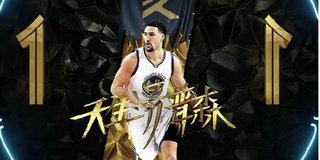 天生汤普森 安踏借助NBA走向世界