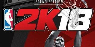 【周二见】《NBA 2K18》虚拟与现实只有一屏之隔
