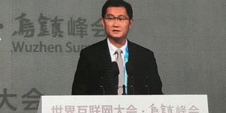 乌镇互联网大会,细数大佬们的发言:刘强东最接地气,马云最傲娇,马化腾最野心