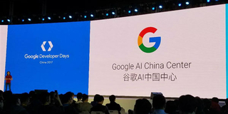 谷歌以AI之名重回中国 但是这里还有它的市场吗?