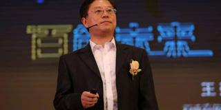 中国无人车第一案:百度起诉前高管王劲侵犯商业机密 而矛盾早已暴露
