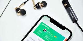 iPhone X拿下刘海屏专利 不能再模仿的绿场蓝场还有出路吗?