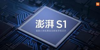 国产手机处理器现新格局:小米
