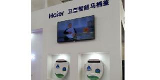 创新美好生活 海尔智能互联多小微品牌亮相北京建博会
