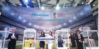 海信发布世界杯全新定制电视U7究竟有啥特别之处?
