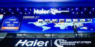 稳居中国家电NO.1 海尔13年获137项世界最高工业设计奖