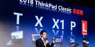 2018款ThinkPad L家族新品发布 满足你多样化的办公需求