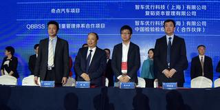 竞争力再升级 奇点汽车在相城打造150亿全球研发中心及生产基地