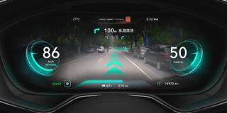 AliOS升级图像能力,首次对外披露AR导航技术