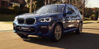 减重55公斤刚性提升30% 全新国产BMW X3上市39.98万元起