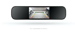 语音操控支持停车监控 小米米家后视镜行车记录仪发布399元