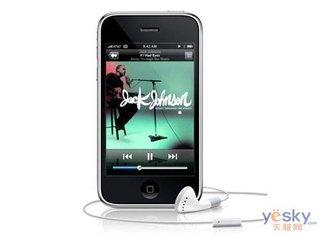 苹果iPhone 3G版(8G)