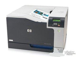 惠普 Color LaserJet Professional CP5225n