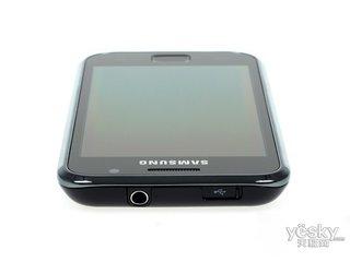 三星I9000(8GB)