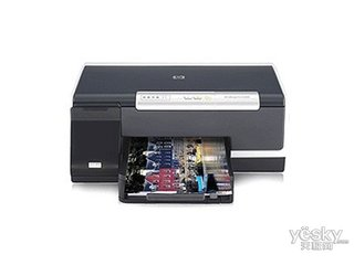 惠普Officejet Pro K5400dtn