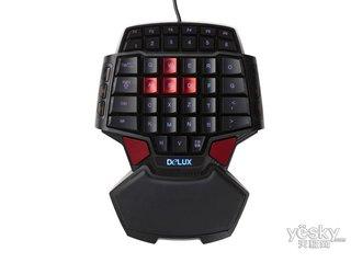 多彩变形至尊T9 背光游戏键盘