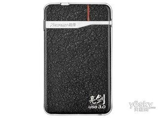 纽曼亮剑黑金版 USB3.0(500GB)
