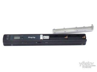 艾尼提便携式扫描仪A300