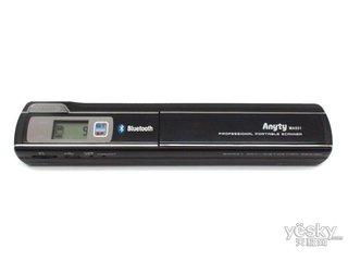艾尼提无线蓝牙扫描仪A651BT