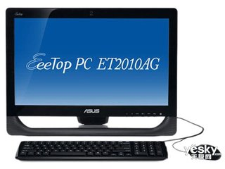 华硕ET2011EG(500GB)