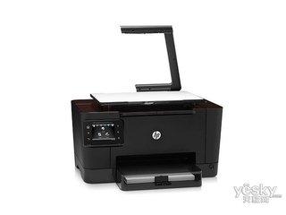 惠普 TopShot LaserJet Pro M275 MFP