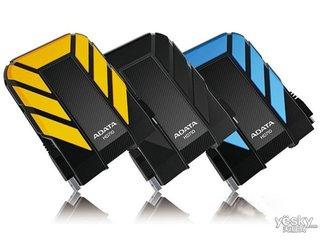 威刚HD710(1TB)