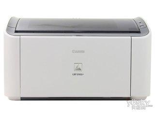 佳能 LBP2900+