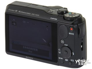索尼HX30