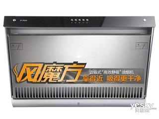 方太CXW-189-JX25E