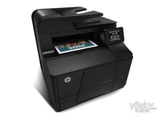 惠普 LaserJet Pro 200 Color MFP M276n(CF144A)