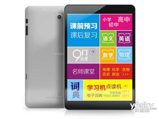 普耐尔学习派S2(16GB/7.9英寸)