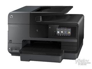 惠普 8620