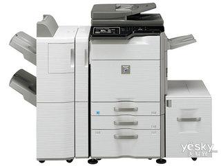 夏普MX-4608N