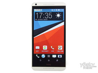 HTC Desire 816v(8GB/电信4G)