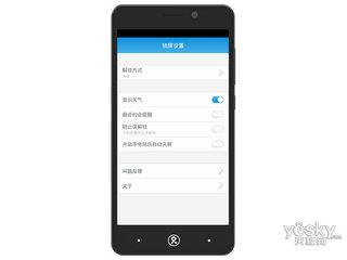 大Q Q2(16GB/移动4G)