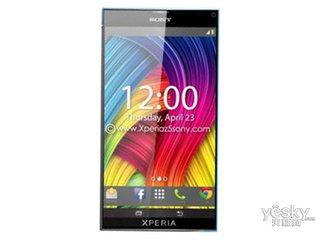 索尼Xperia Z5+(32GB/双4G)