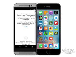 苹果iPhone 6S Plus(国际版/128GB/双4G)