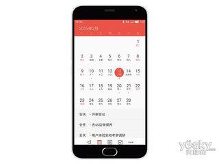 魅族魅蓝Note 2(32GB/双4G)