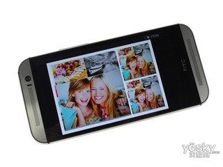 HTC One E8 Eye